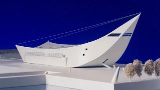 Aerodrom Bajkal
